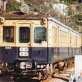 *山陽電鉄 800系 クハ850形 853