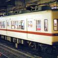 新京成電鉄 800形 807F④ モハ800形 モハ808 95年の出力UP以前の編成=MT比1:1