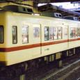 新京成電鉄 800形 807F⑦ サハ850形 サハ856 95年の出力UP以前の編成=MT比1:1