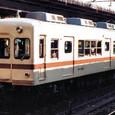 新京成電鉄 800形 *815F① モハ800形 モハ815
