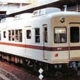 新京成電鉄 800形 *815F⑥ モハ800形 モハ802