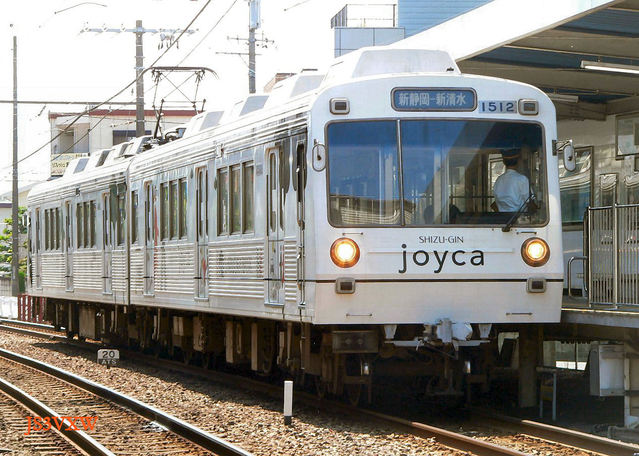 静岡鉄道1000系電車