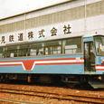 樽見鉄道_ハイモ180-200形 180-202_
