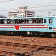 樽見鉄道_ハイモ230-310形 230-313