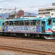 樽見鉄道_ハイモ230-300形 230-301(新塗装)