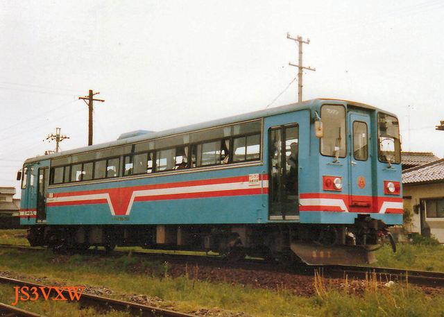 樽見鉄道_ハイモ230-300形 230-301