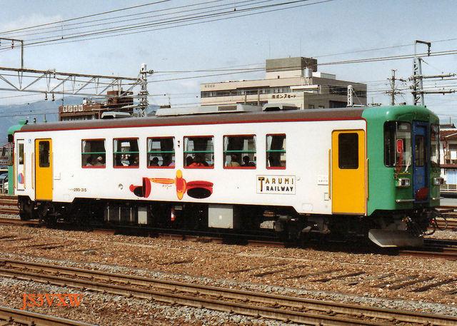 樽見鉄道_ハイモ295-310形 295-315