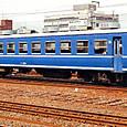 樽見鉄道 うすずみファンタジア号② オハ1000形 1002