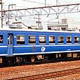 樽見鉄道 うすずみファンタジア号① スハフ1100形 1101
