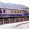 樽見鉄道 オハフ800形 802 もとJR四国 オハフ50形