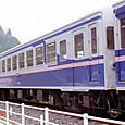 樽見鉄道 オハフ800形 803 もとJR四国 オハフ50形