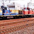 *樽見鉄道のセメント列車を牽引するTDE10形ディーゼル機関車