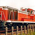 樽見鉄道 TDE10形ディーゼル機関車 TDE10-1 日車製