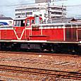 樽見鉄道 TDE10形ディーゼル機関車 TDE10-1 オリジナル V マーク 日車製