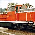 樽見鉄道 TDE10形ディーゼル機関車 TDE10-2 もと衣浦臨海鉄道 KE65-2