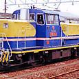 樽見鉄道 TDE10形ディーゼル機関車 TDE10-2 オリジナル塗装 もと衣浦臨海鉄道 KE65-2