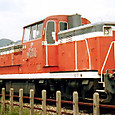 樽見鉄道 TDE10形ディーゼル機関車 TDE10-3 もと衣浦臨海鉄道 KE65-5