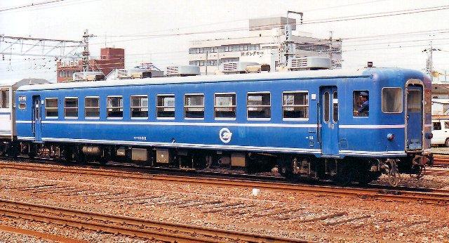樽見鉄道 うすずみファンタジア号⑤ スハフ1100形 1102