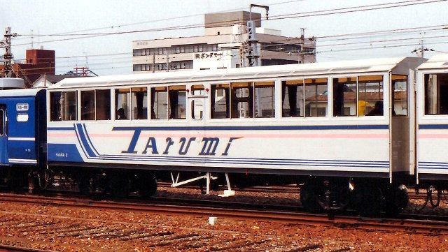 樽見鉄道 うすずみファンタジア号③ うすずみ1形 2