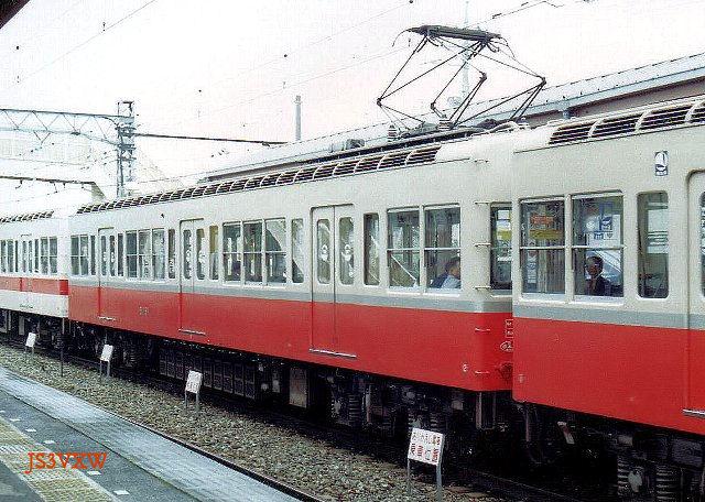 S1 東京都交通局 (都営地下鉄)...