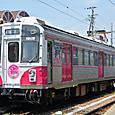 豊橋鉄道 渥美線 1800系 03F① モ1800形 1803 つつじ