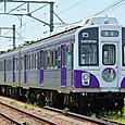 豊橋鉄道 渥美線 1800系 05F③ ク2800形 2805 菖蒲