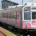 豊橋鉄道 渥美線 1800系 09F① モ1800形 1809 桜