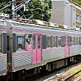 豊橋鉄道 渥美線 1800系 09F② モ1850形 1859 桜