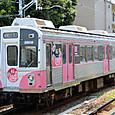 豊橋鉄道 渥美線 1800系 09F③ ク2800形 2809 桜