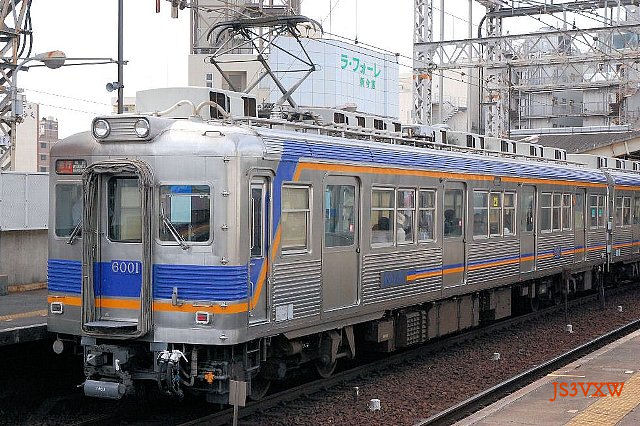 Nankai_6001f_01