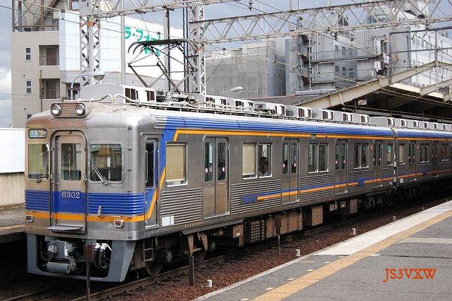 Nankai_6302_1