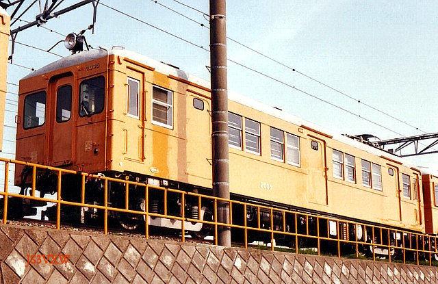 Sotetsu_2005