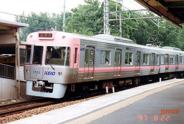 Keio_1703_0005