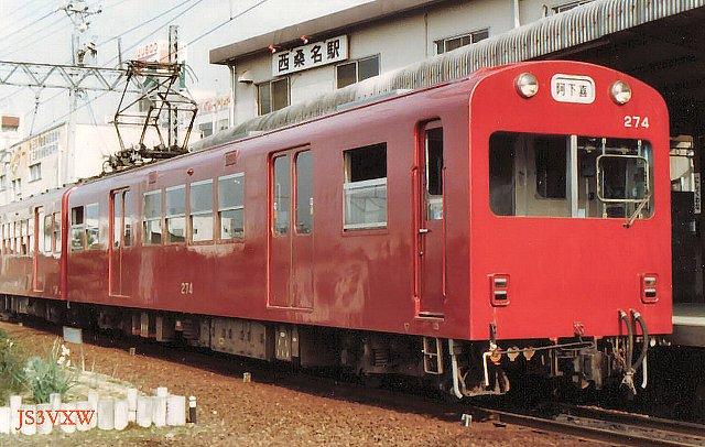Knr_hokusei_274