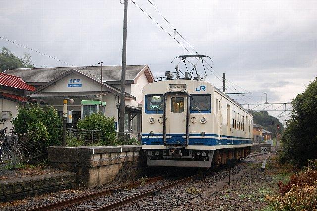 Dsc_5503