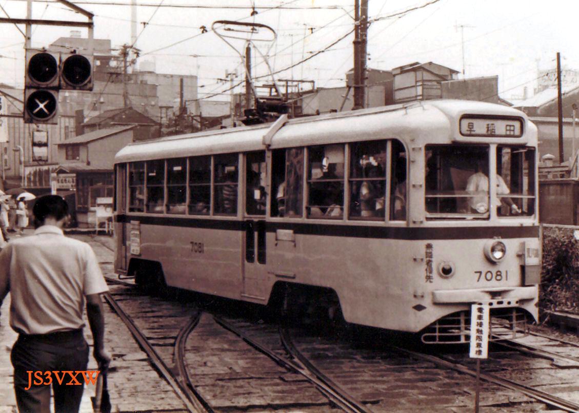 Arakawasen_7081