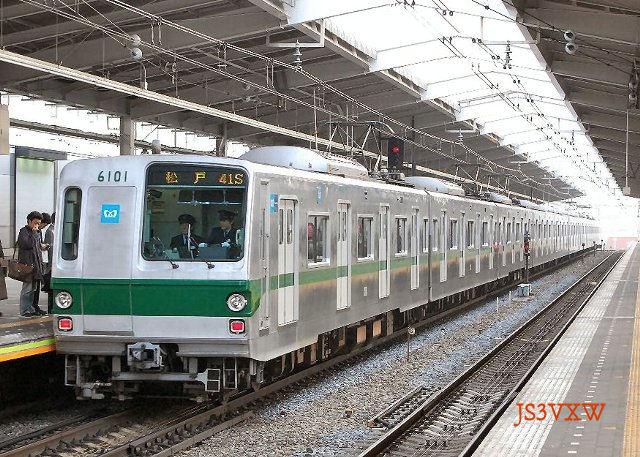 Metro6101
