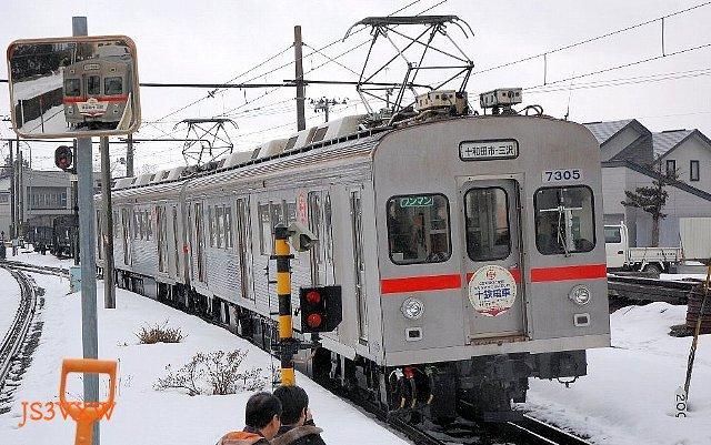 Towada7000_11