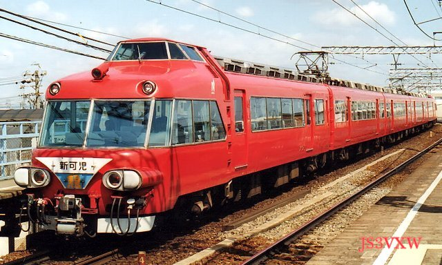 Mt7025