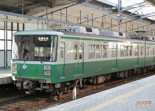 Kobe_c_2619