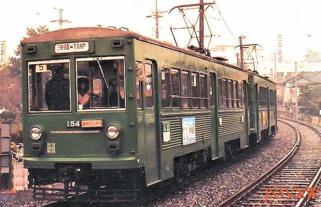 東急 世田谷線用 150形をUP: J鉄...