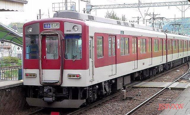 Kn1501