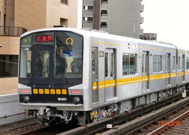Nagoya_cn1000_1_n1101