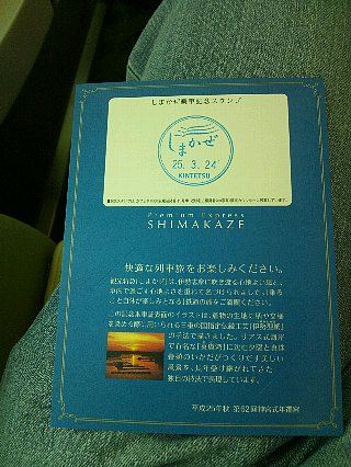 Drk_shimakaze1