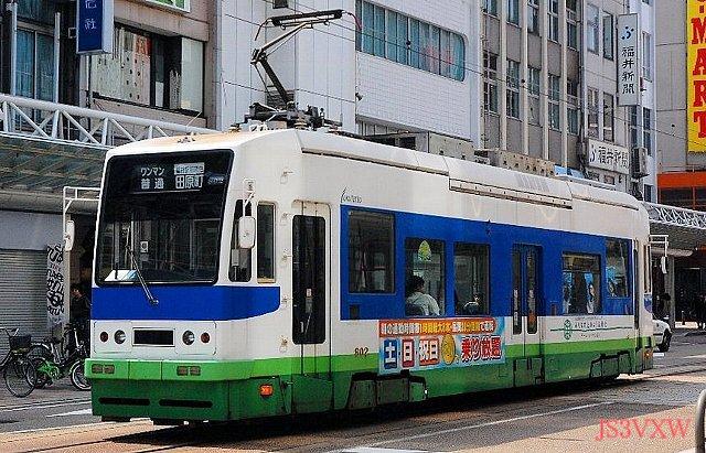 Fukui_802