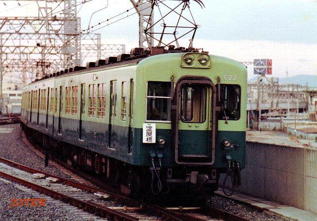 Keihan_622