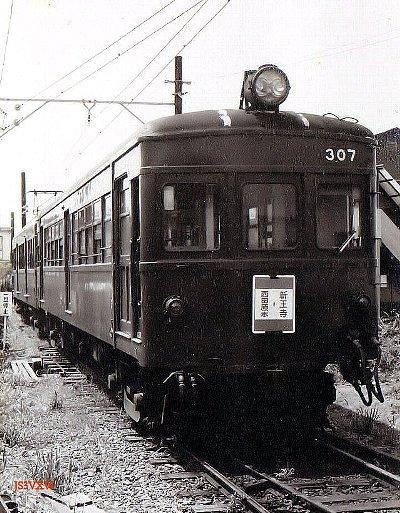 Knr_307