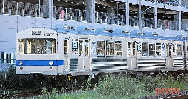Fukushima_7113_3
