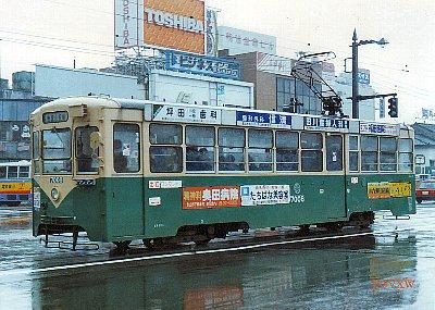 Toyama_c_7008