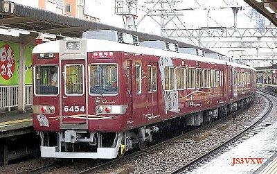 Hankyu_6354f_kyo_train_07
